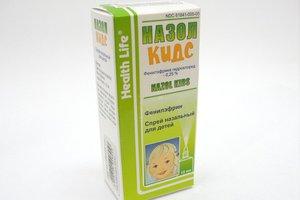 Капли для детей от аллергии