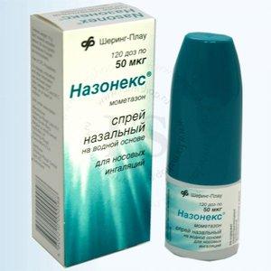 Гормональный противоаллергенный спрей Назонекс