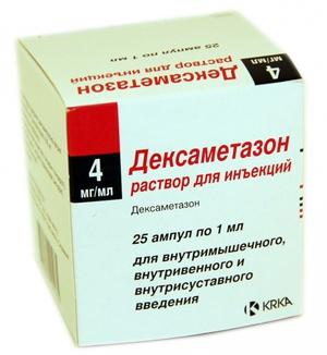 Дексаметазон - раствор для инъекций, инструкция