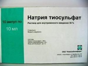 Тиосульфат натрия инструкция
