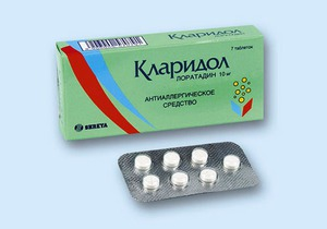 Кларидол  - фото препарата