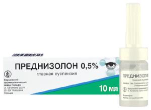 аллергии дозировка