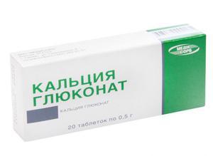 Чаще всего глюконат кальция в таблетках назначают детям, чтобы избежать уколов