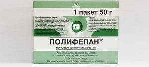 Адсорбенты для очистки кишечника: названия препаратов, назначение